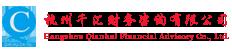 杭州代办公司